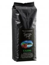 Кофе в зернах Брилль Cafe TAIDE (Таид)  1 кг, вакуумная упаковка