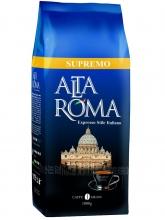 Кофе в зернах Alta Roma Supremo (Альта Рома Супремо)  1 кг, вакуумная упаковка