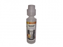 Жидкость для удаления накипи (декальцинация) EXPERT CM (Эксперт СМ), 250 мл, бутыль