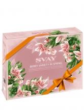 Чай ассорти Svay Berry Variety, упаковка 48 пирамидок по 2,5 г