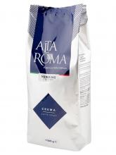 Кофе в зернах Alta Roma Crema (Альта Рома Крема)  1 кг, вакуумная упаковка